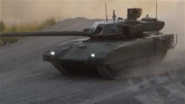 Tăng T-14 Armata phiên bản robot hóa chuẩn bị ra mắt