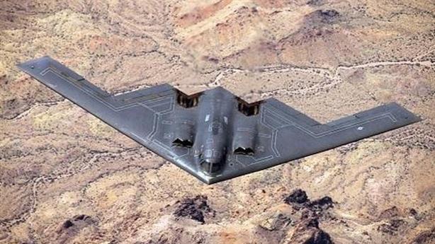 Quân đội Mỹ chuẩn bị nhận được bay ném bom Raider