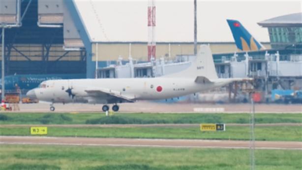Việt Nam giúp máy bay săn ngầm Nhật: Thêm tiết lộ nóng