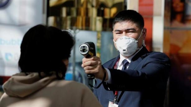 Kazakhstan đáp trả Trung Quốc về bệnh lạ