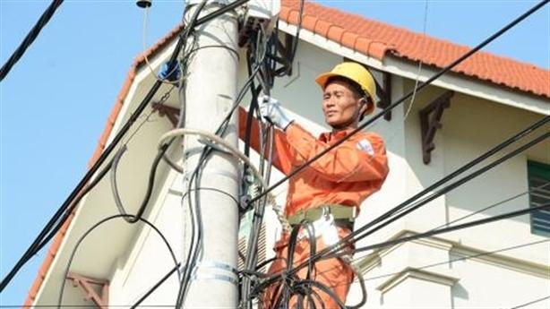 Người dân được lựa chọn cách tính tiền điện: Nói vậy thôi