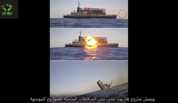 Harpoon Ai Cập diệt mục tiêu sau khi bị Thổ dọa