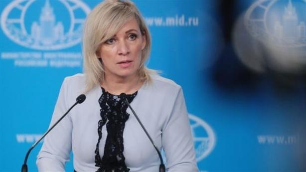 Phát ngôn viên Maria Zakharova bình luận về tên lửa mới Mỹ