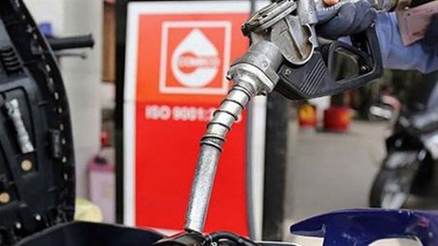 Được nhượng 35% cổ phần xăng dầu cho nước ngoài: Thận trọng
