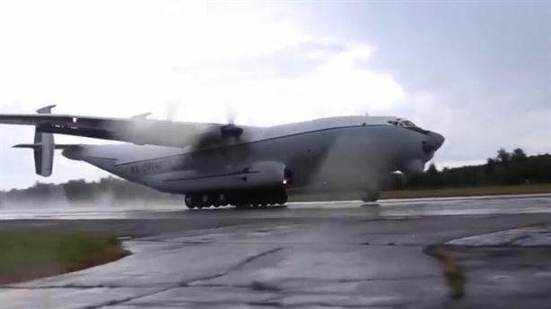 Nga đang làm gì với máy bay An-22 Antei?