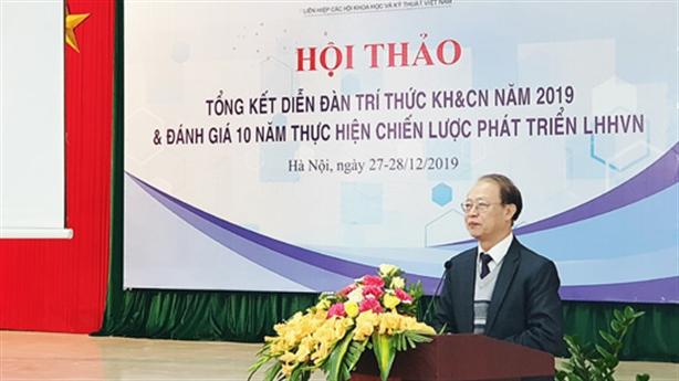 LHHVN tham gia góp ý nhiều dự thảo luật quan trọng