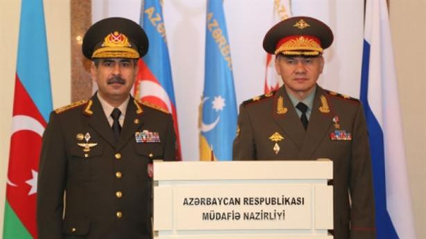 Bộ trưởng Quốc phòng Nga