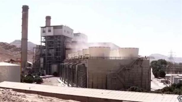 Nổ lớn gần nhà máy hạt nhân Natanz của Iran
