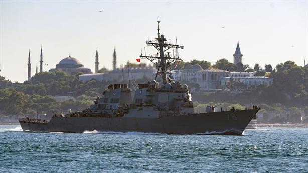Nga giám sát hoạt động của tàu Aegis Mỹ tại Biển Đen