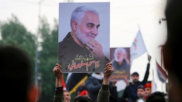 Đại Giáo chủ Iran: Tehran sẽ tiếp tục trả đũa Mỹ