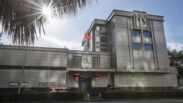 Mỹ đóng lãnh sự quán Trung Quốc: Tranh cãi đốt tài liệu