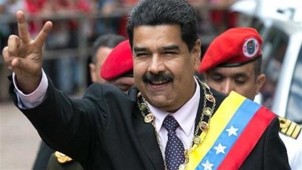 Khi nào EU hết lệ thuộc Mỹ trong quan hệ với Venezuela?