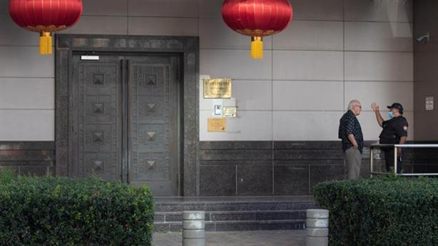 Mỹ: Mạng lưới gián điệp Trung Quốc trải khắp 25 thành phố