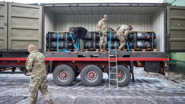 'Nga có cách đối phó với Javelin ở Estonia'