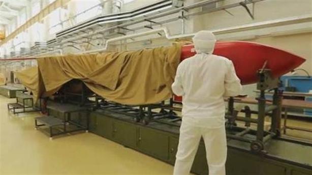 'Nhà máy điện hạt nhân Chernobyl biết bay'