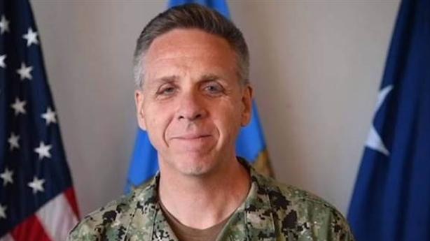 Mỹ bảo vệ Guam trước tên lửa Trung Quốc