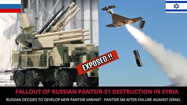 Israel lai trưng ảnh chứng minh tiêu diệt Pantsir-S1 Syria