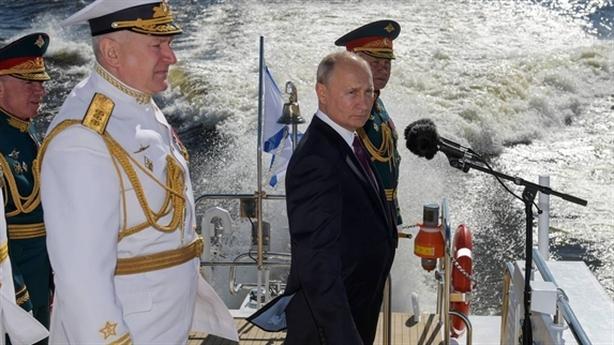 Tổng thống Putin: Nga sẵn sàng trang bị siêu vũ khí