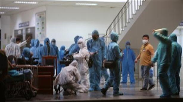 Truy vết tìm 30 người trốn khỏi cách ly ở Đà Nẵng