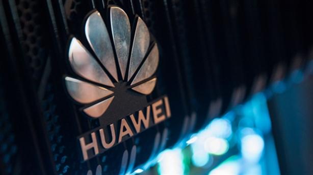 Huawei rút dần chân khỏi Ấn Độ sau căng thẳng chính trị