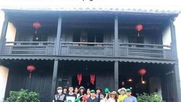 GĐ khoe chiến tích trốn cách ly ở Đà Nẵng: Giải thích
