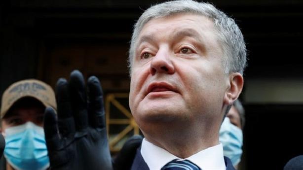Cựu Tổng thống Poroshenko an toàn trước điều tra năm Maidan 2014