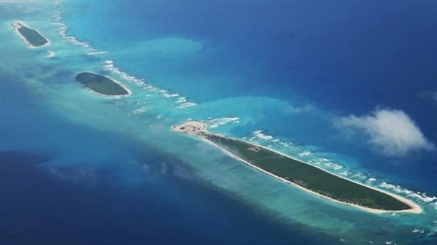 Trung Quốc muốn gia tăng kiểm soát Biển Đông: Không chấp nhận