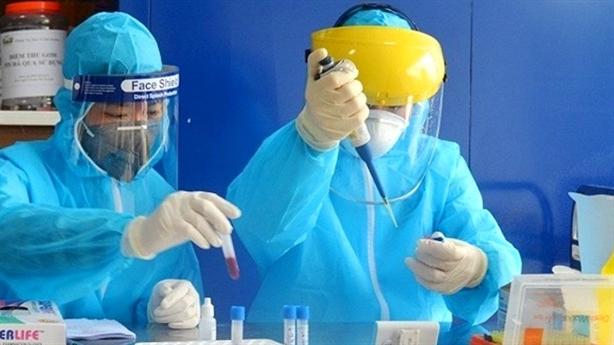 Huy động y tế tư nhân tham gia xét nghiệm virus SARS-CoV-2