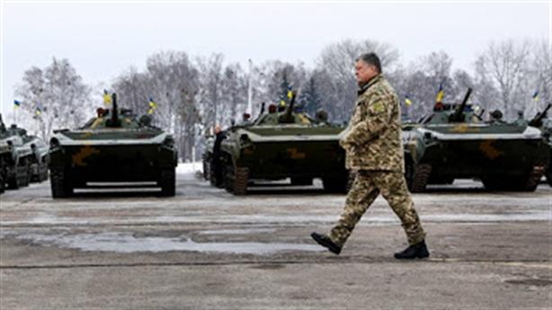 Xe chiến đấu Ukraine có thể 'biến hình' theo từng nhiệm vụ
