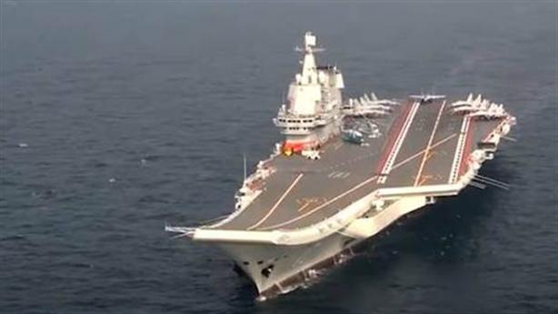 Mỹ sẵn sàng triển khai tên lửa xuyên lá chắn Trung Quốc