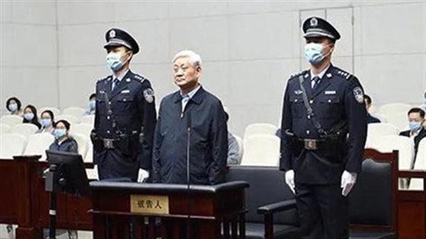 Trung Quốc tử hình nguyên Ủy viên Trung ương
