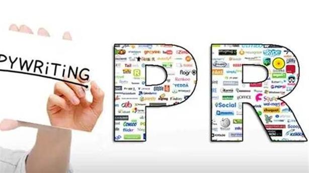 Book báo PR - Chiến lược Marketing online hiệu quả nhất 2020