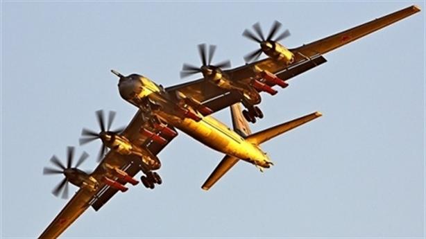 Nga nhận oanh tạc cơ nâng cấp Tu-95MSM ngay trong năm 2020