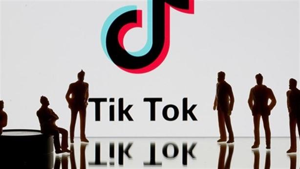 TikTok có thể bán mình cho Microsoft với giá 50 tỷ USD?