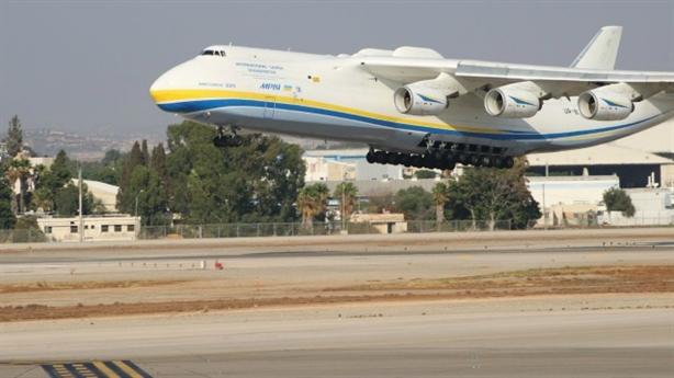 An-225 chuyển Iron Dome về Mỹ sớm hơn kế hoạch