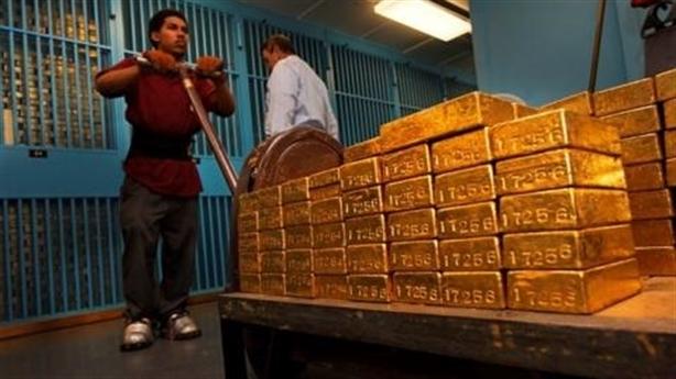 Tổng thống Maduro: Sẽ trừng phạt những kẻ 'trộm vàng' tại Anh