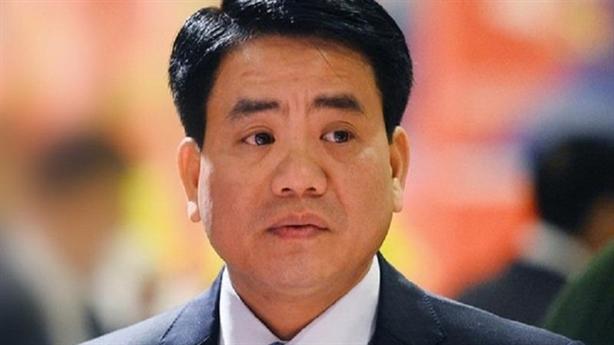 Ông Nguyễn Đức Chung có liên quan đến 3 vụ án