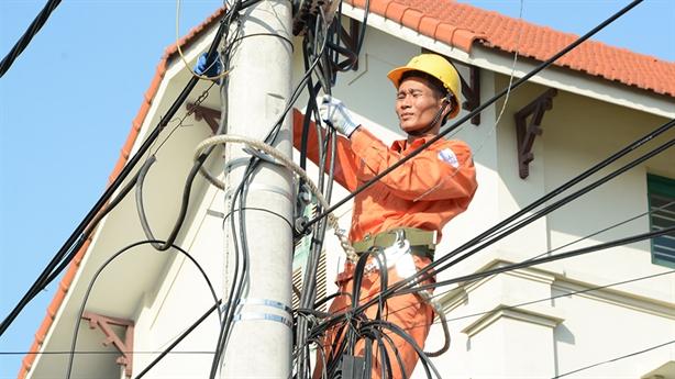 Điện một giá cao nhất 2.889 đồng/kWh: Ngành điện lãi quá?