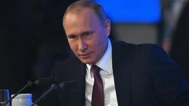 Hiệu quả Hiến pháp Nga: Thỏa thuận không có lợi thì bỏ