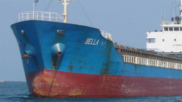 Mỹ xác nhận đã bắt tàu Iran chở dầu đến Venezuela