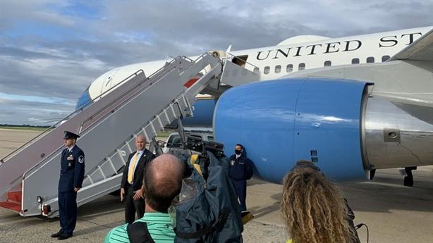 Chuyên cơ Tổng thống Mỹ suýt chạm trán UAV
