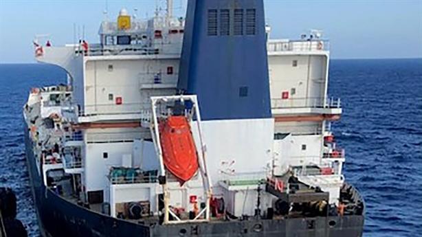 Mỹ thu dầu trên tàu Iran để tài trợ đối lập Venezuela?