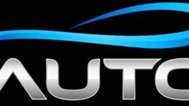 AutoF: Đại lý Hyundai tiêu chuẩn 3S của Thành Công