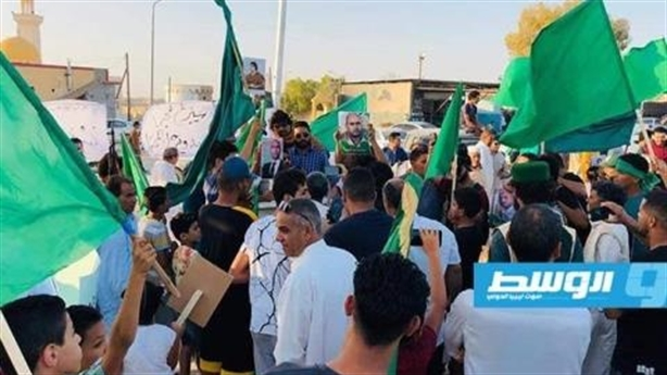 Nóng Libya: Biểu tình ủng hộ Saif Gaddafi, tín hiệu của Nga...