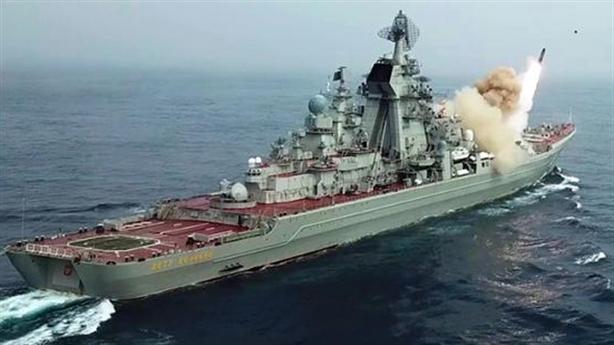 'Pi ốt Đại đế' Nga nhiều cơ hội đánh chìm Zumwalt Mỹ