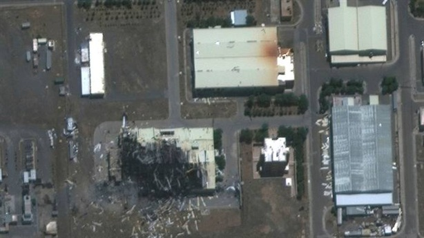Nhà máy hạt nhân Natanz phát nổ là hoạt động phá hoại