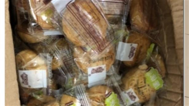Thu hàng nghìn chiếc bánh trung thu không rõ chất lượng