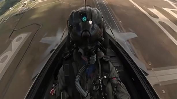 F-35 biểu diễn động tác bay chưa từng có