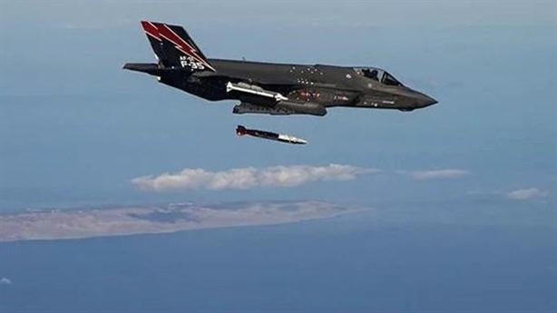 F-35 có vũ khí tấn công trong mưa lớn