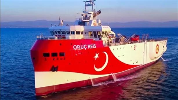 Cuộc chiến khí đốt ở Địa Trung Hải: Thổ dọa chiến tranh